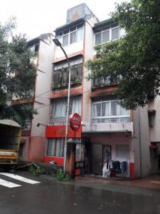 Neelay Apartment