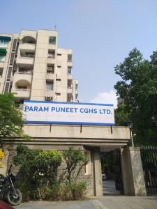 Gallery Cover Image of 2300 Sq.ft 4 BHK Apartment for rent in Param Puneet Apartments, Sector 6 Dwarka for 40000