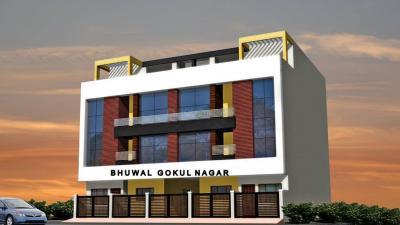 Bhuwal