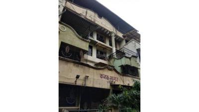 Kanak Construction Sagar