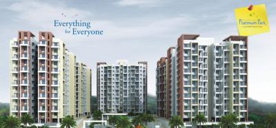 Gallery Cover Pic of Ranjeet Platinum Park Phase I
