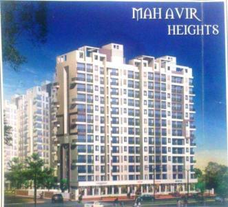 Mahavir Heights