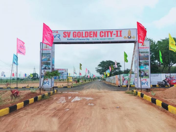 Gallery Cover Pic of BVR SV Golden City 2