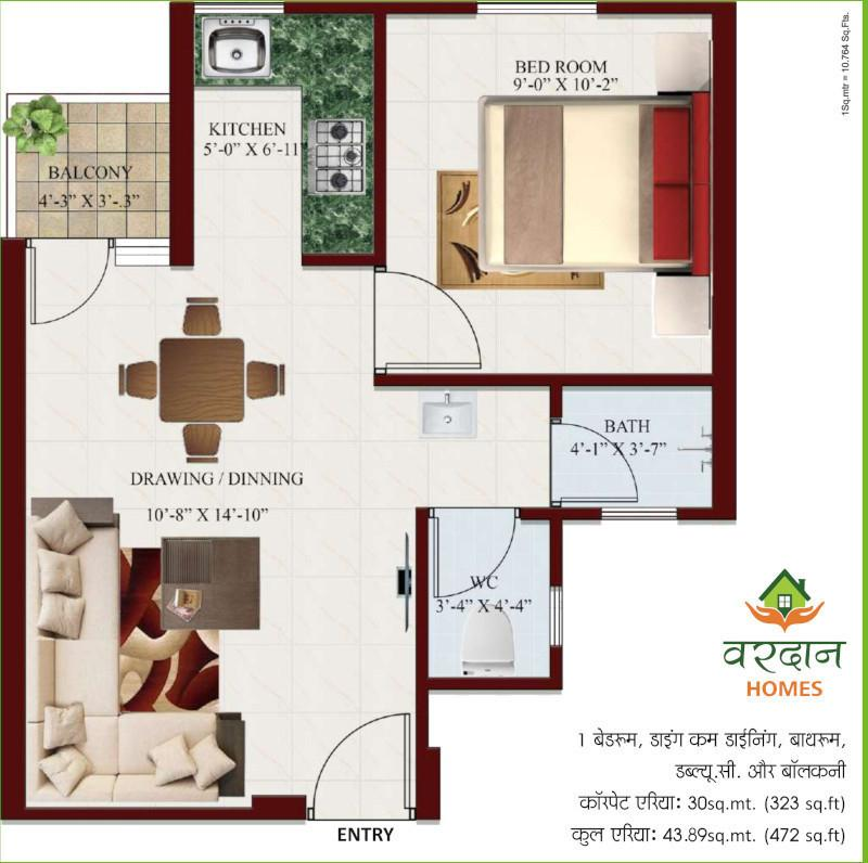 Assotech Hills Floor Plan: 1 BHK Unit with Built up area of 472 sq.ft 1