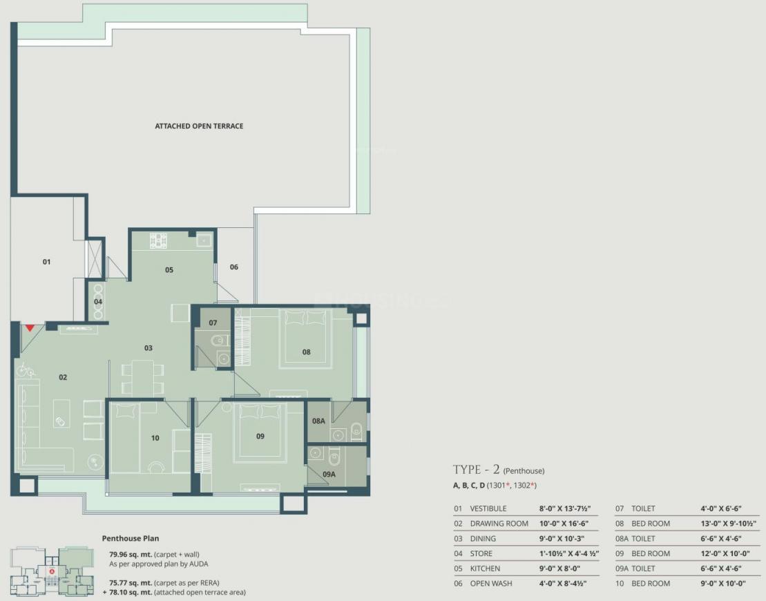 Soham Dev Parijat Floor Plan: 3 BHK Unit with Built up area of 816 sq.ft 1