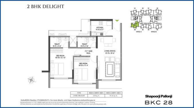 Shapoorji Pallonji BKC 28 Floor Plan: 2 BHK Unit with Built up area of 639 sq.ft 1