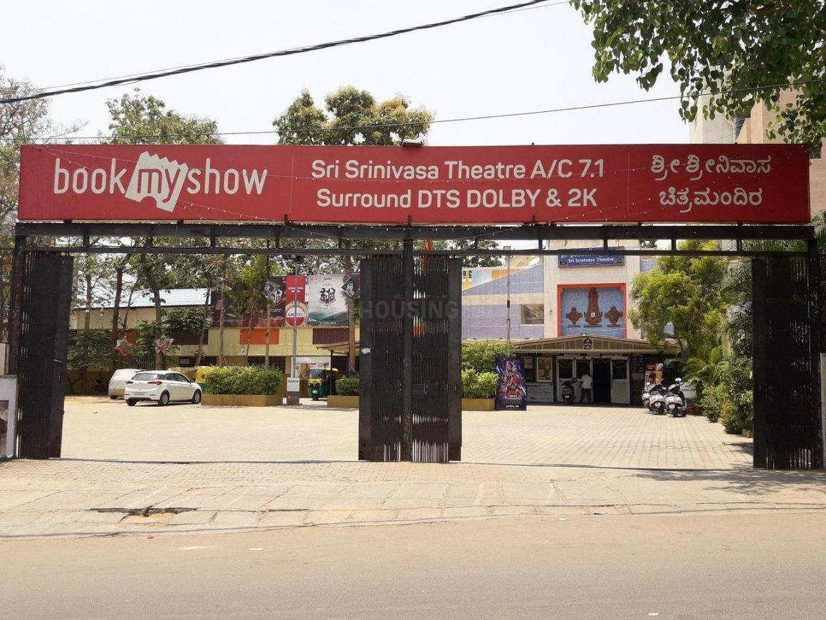 Movie Theatres Image of 2051 Sq.ft 3 BHK Apartment for buy in Uttarahalli Hobli for 18500000