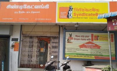 Banks Image of 408 - 2201 Sq.ft Residential Plot Plot for buy in ABS Mahismathi