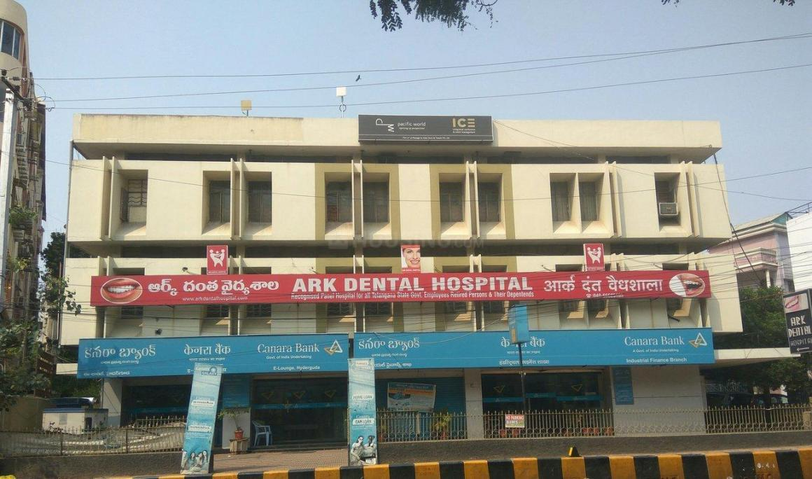 Hospitals & Clinics Image of 550 Sq.ft 1 BHK Apartment for buyin Hyderguda for 3000000