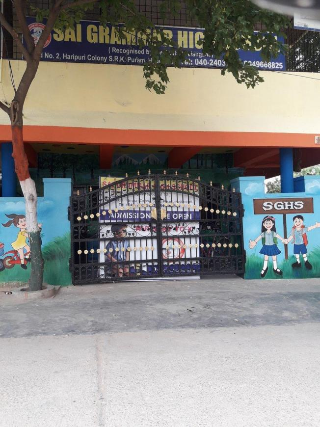 Sai Grammar High School