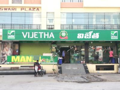 Groceries/Supermarkets Image of 1000 Sq.ft 2 BHK Apartment for rent in Nizampet for 25000