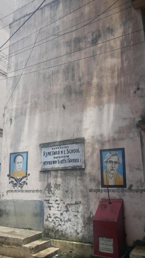Rameshwar Boys High School