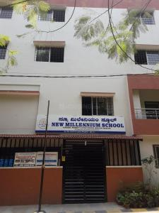 Schools & Universities Image of 3000 Sq.ft 6 BHK Villa for buy in Bendre Nagar for 20000000