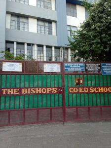 कुमार कृति, कल्याणी नगर  में 30000  किराया  के लिए 1350 Sq.ft 2 BHK अपार्टमेंट के स्कूलों और विश्वविद्यालयों   की तस्वीर