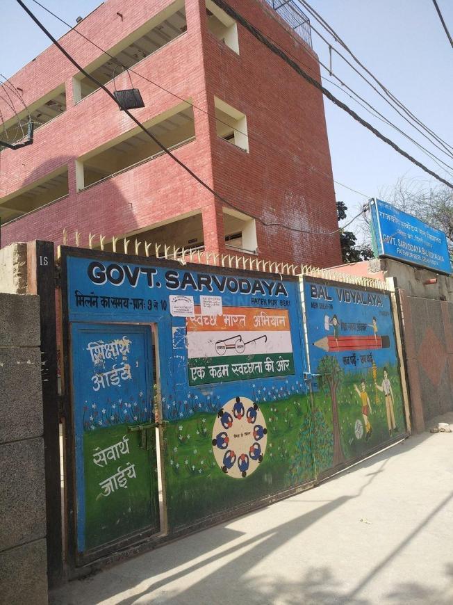 Schools & Universities Image of 530 Sq.ft 1 BHK Apartment for buy in Fatehpur Beri for 1000000