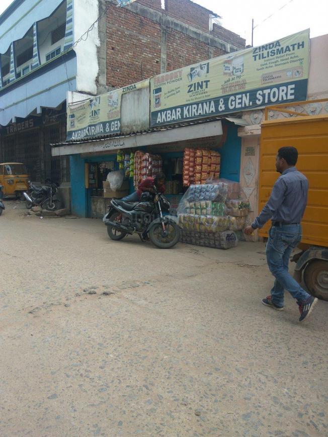 Akbar Kirana And General Store