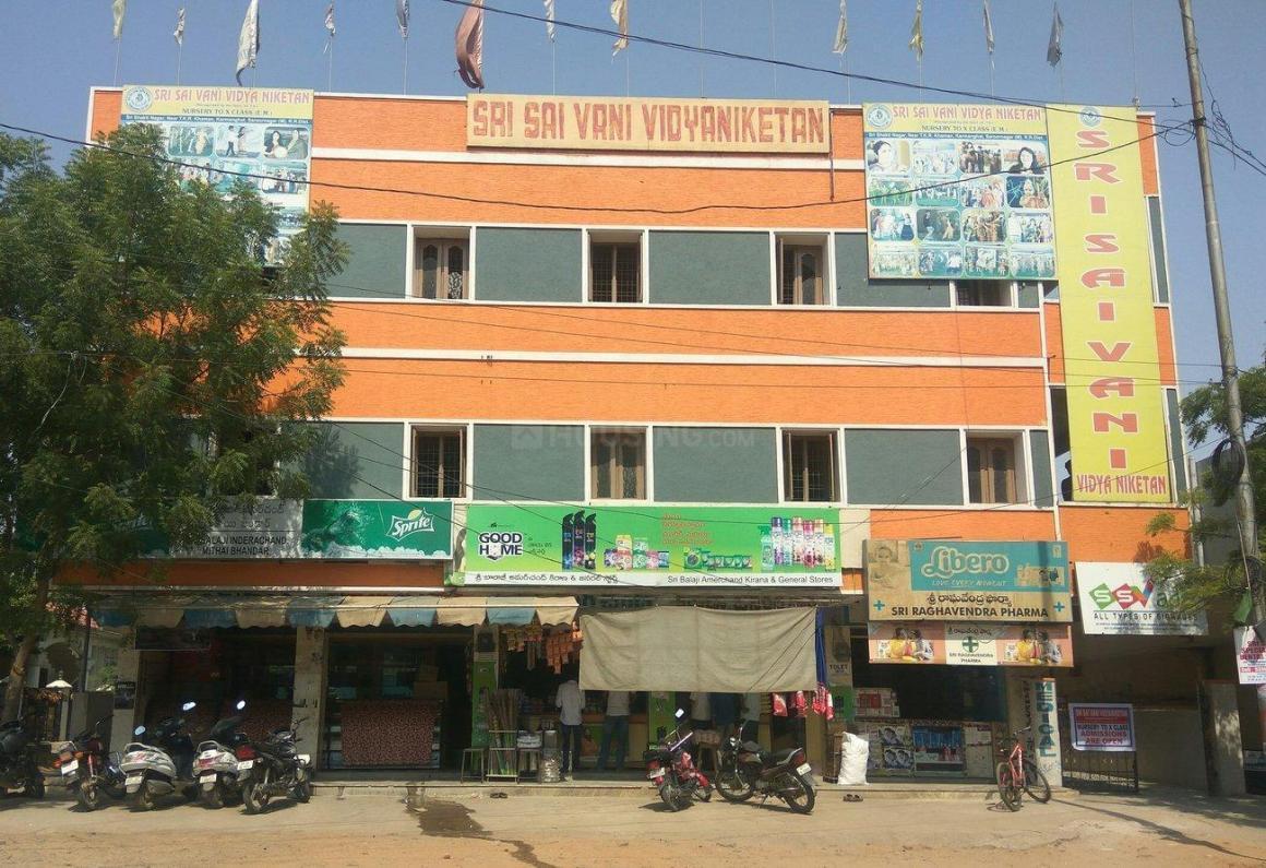 Schools & Universities Image of 400 Sq.ft 1 RK Apartment for buy in Jillelguda for 4000000