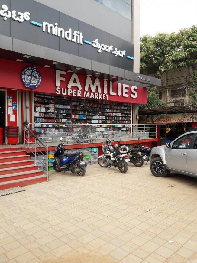 Families Supermarket