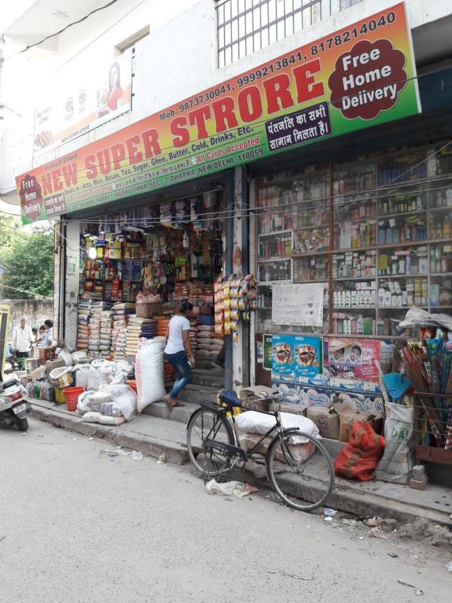 Super Store