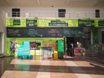 Groceries/Supermarkets Image of 1750 - 5431 Sq.ft 3 BHK Apartment for buy in Supertech Emerald Court