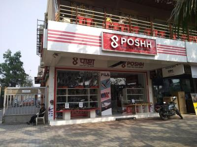 Shopping Malls Image of 395 - 635 Sq.ft 1 RK Apartment for buy in Shree Shivdhara