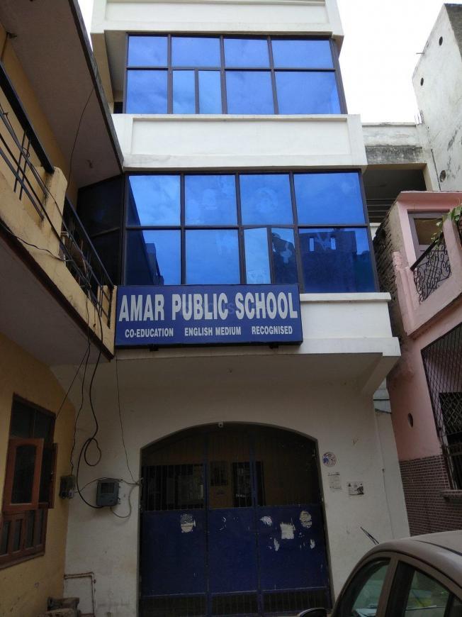 Amar Public School