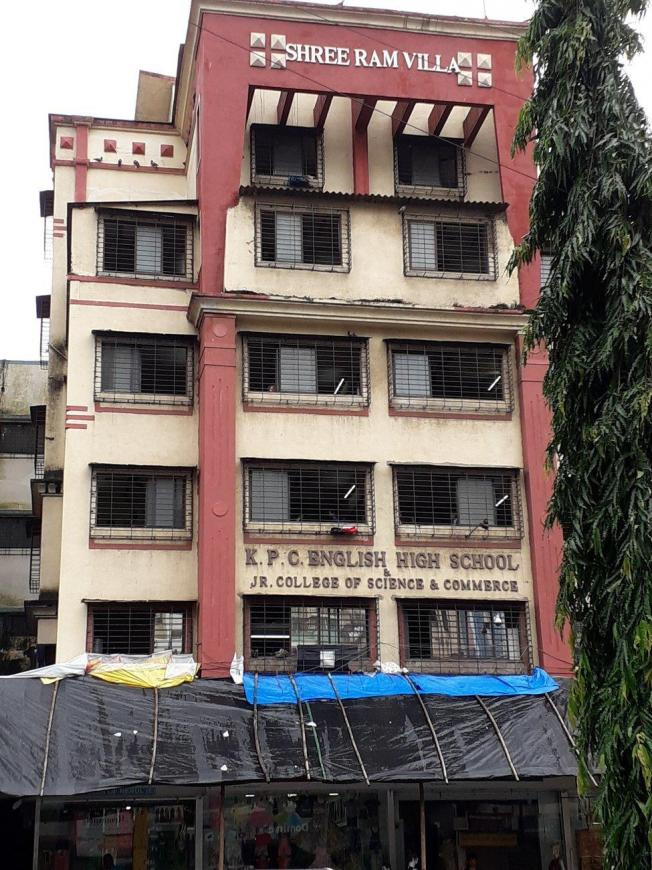 Schools & Universities Image of 4200 Sq.ft 5 BHK Independent House for buy in Kharghar for 45000000