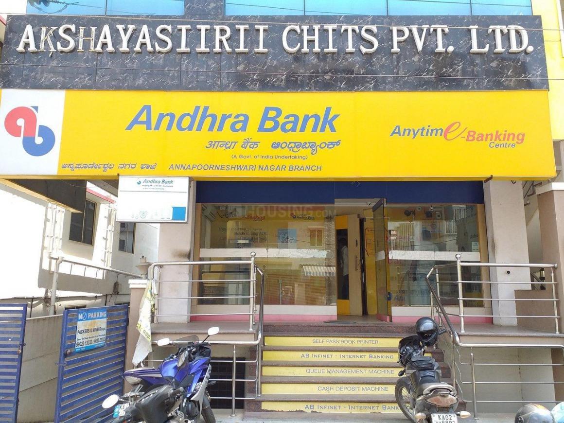 Andhra Bank - Annapoorneshwari Nagar Branch