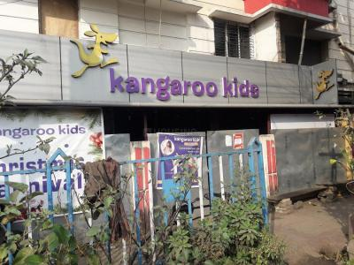 Schools & Universities Image of 400 Sq.ft 2 BHK Independent House for rent in Dunlop for 10000