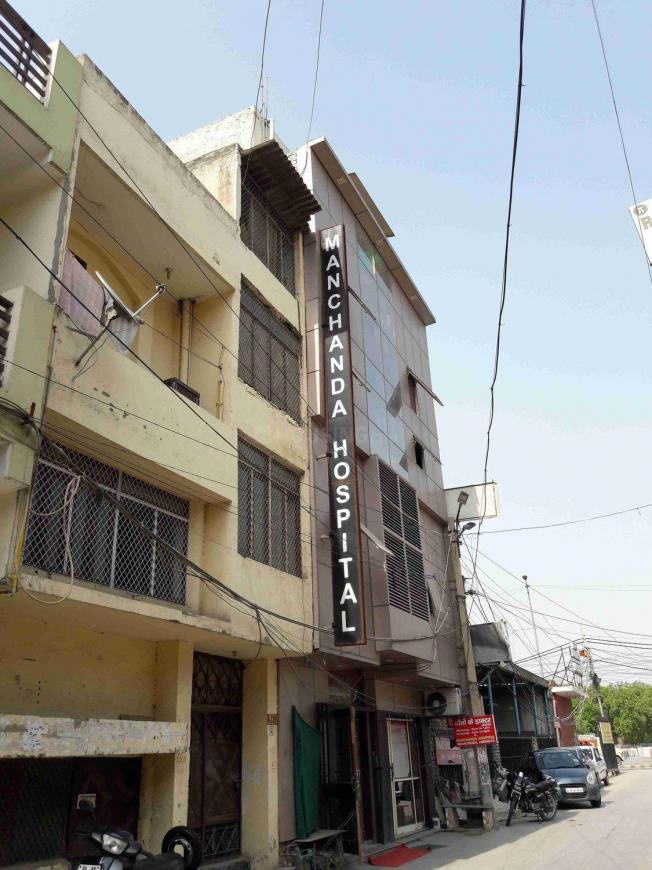 Yogmaya Multispeciality Hospital