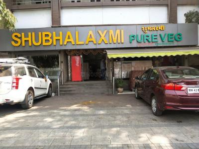 Food & Drinks Section Image of 2800 Sq.ft 4 BHK Independent House for rentin Govandi for 100000