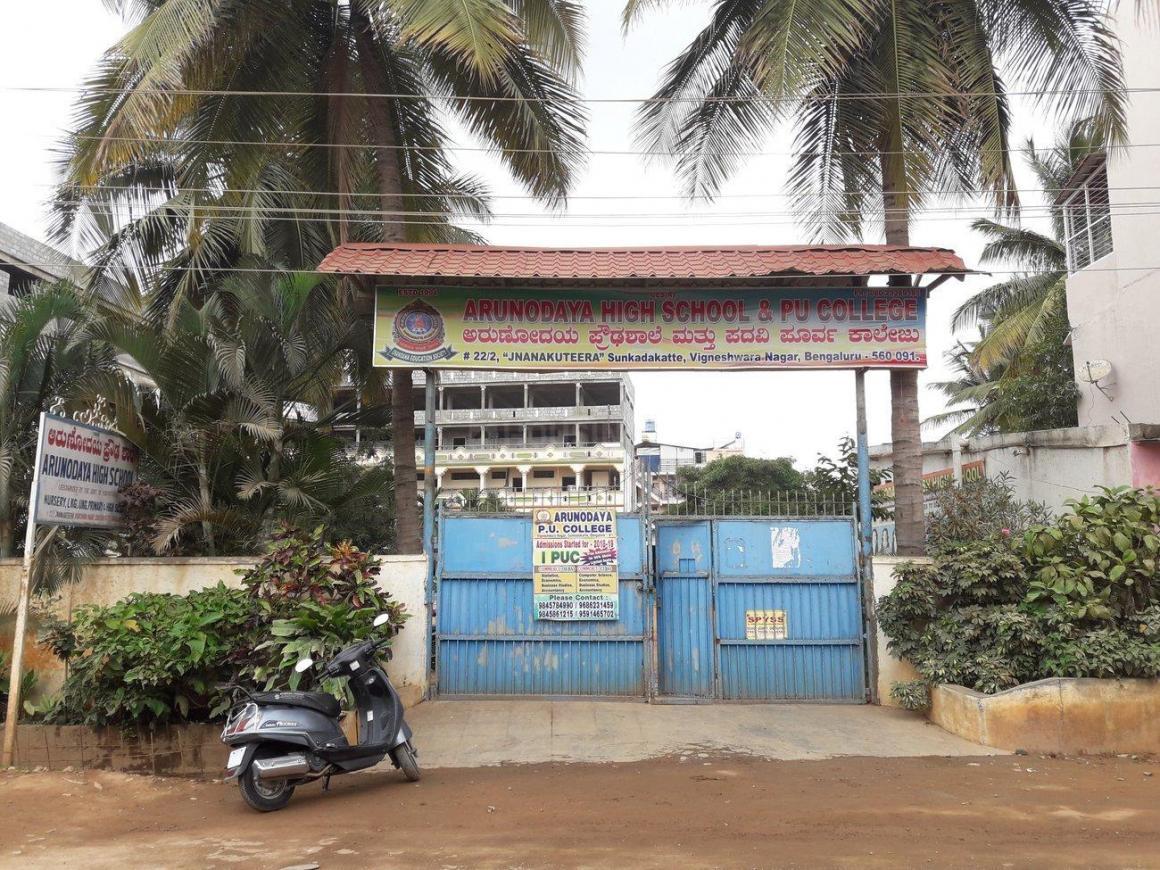 Arunodaya School