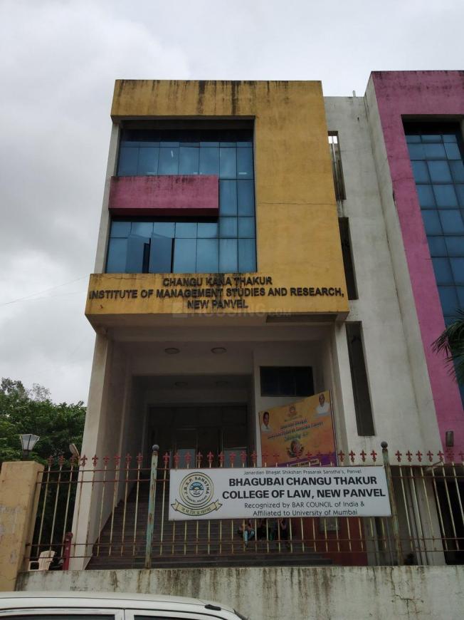 K Govindrao Kashinathji Gawand Prathamic School
