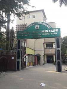 Schools & Universities Image of 1260 Sq.ft 3 BHK Independent House for rent in Dunlop for 20000