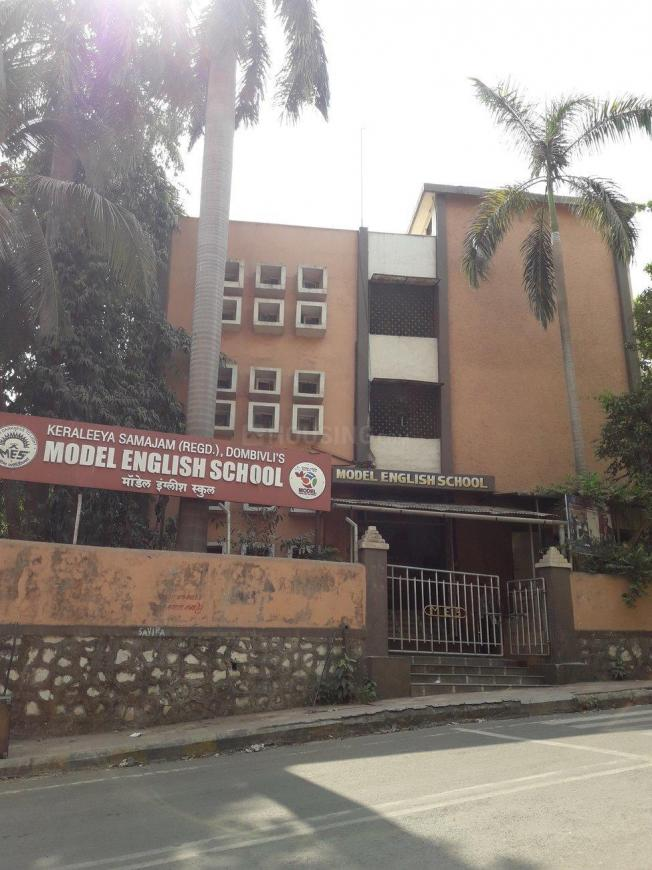 Schools & Universities Image of 330 Sq.ft 1 RK Apartment for buy in Dombivli East for 1766000