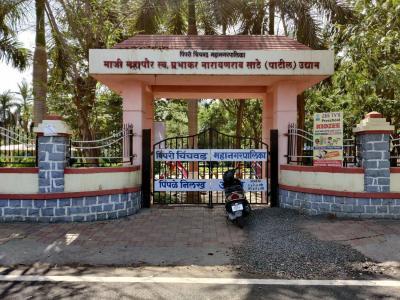Parks Image of 1180.0 - 1520.0 Sq.ft 2 BHK Apartment for buy in Goel Ganga Panama