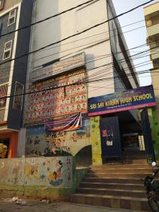 Schools & Universities Image of 300 Sq.ft 1 BHK Independent House for rent in Yousufguda for 13300