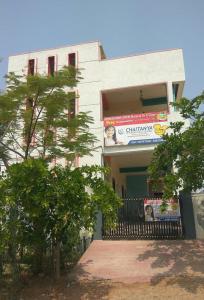 Schools &Universities Image of 0 - 1030.0 Sq.ft 2 BHK Apartment for buy in Sharanya Elite