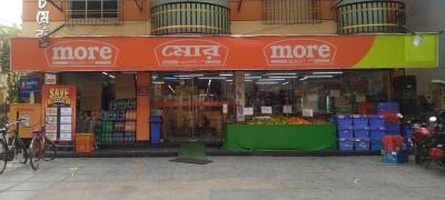 Groceries/Supermarkets Image of 0 - 1095.0 Sq.ft 3 BHK Villa for buy in HCPL Narua Neer Phase 2