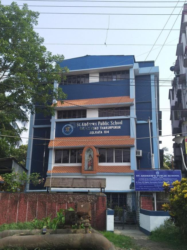 Schools & Universities Image of 814 Sq.ft 2 BHK Independent House for buy in Joka for 1802250
