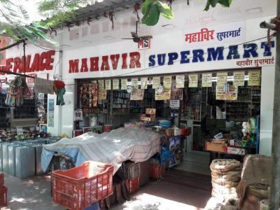 चन्दक निश्चय विंग ई में खरीदने के लिए 342.0 - 497.0 Sq.ft 1 BHK अपार्टमेंट सामान / सुपरमार्केट  की तस्वीर