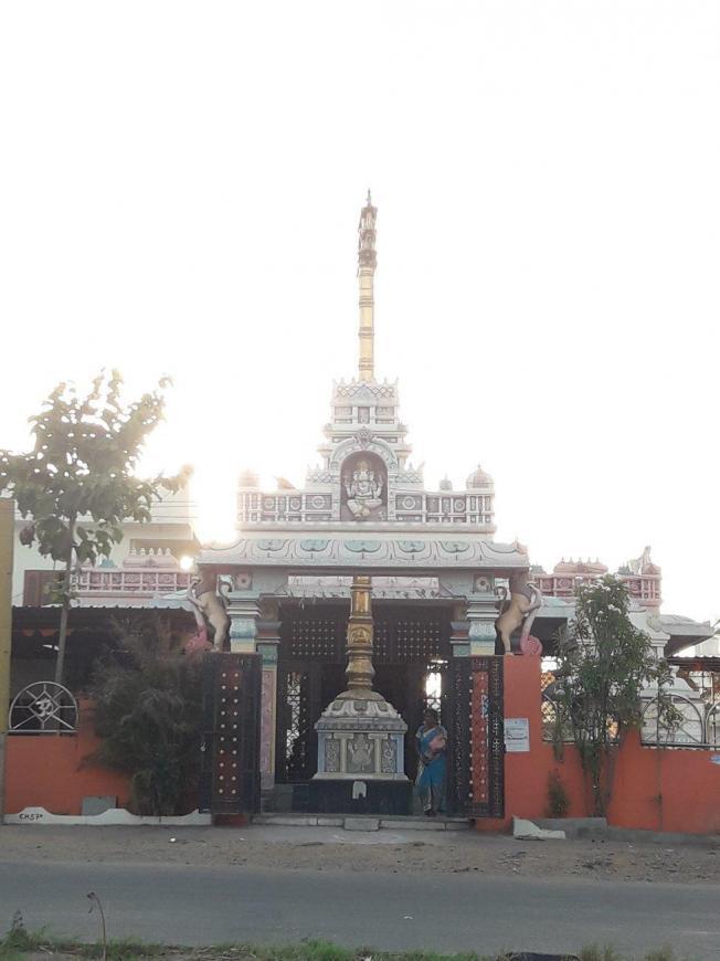 Siddhi Vinayaka Temple