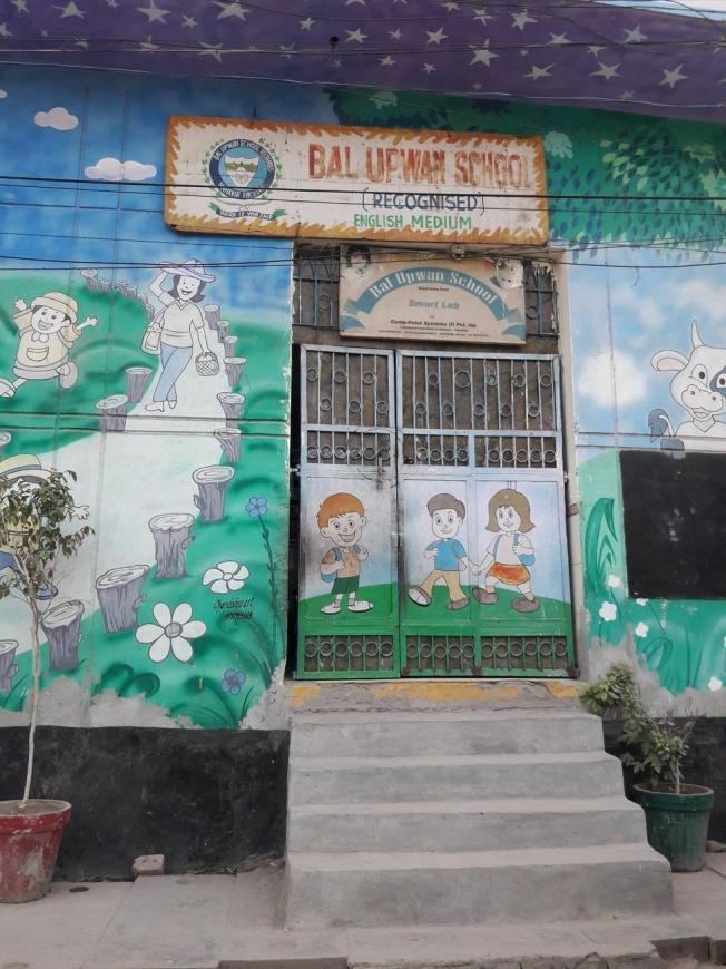 Bal Upwan School