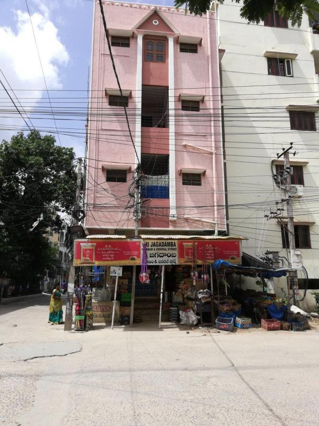 Sri Jagadamba Kirana And General Store