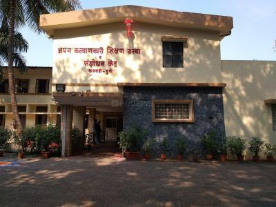 Schools & Universities Image of 650 Sq.ft 1 RK Apartment for buy in Kumar Kunj, Wanwadi for 4750000