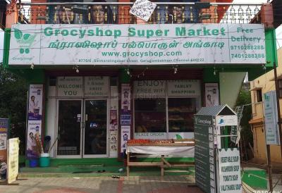 Groceries/Supermarkets Image of 940.0 - 1202.0 Sq.ft 2 BHK Apartment for buy in Signature Oaklyn