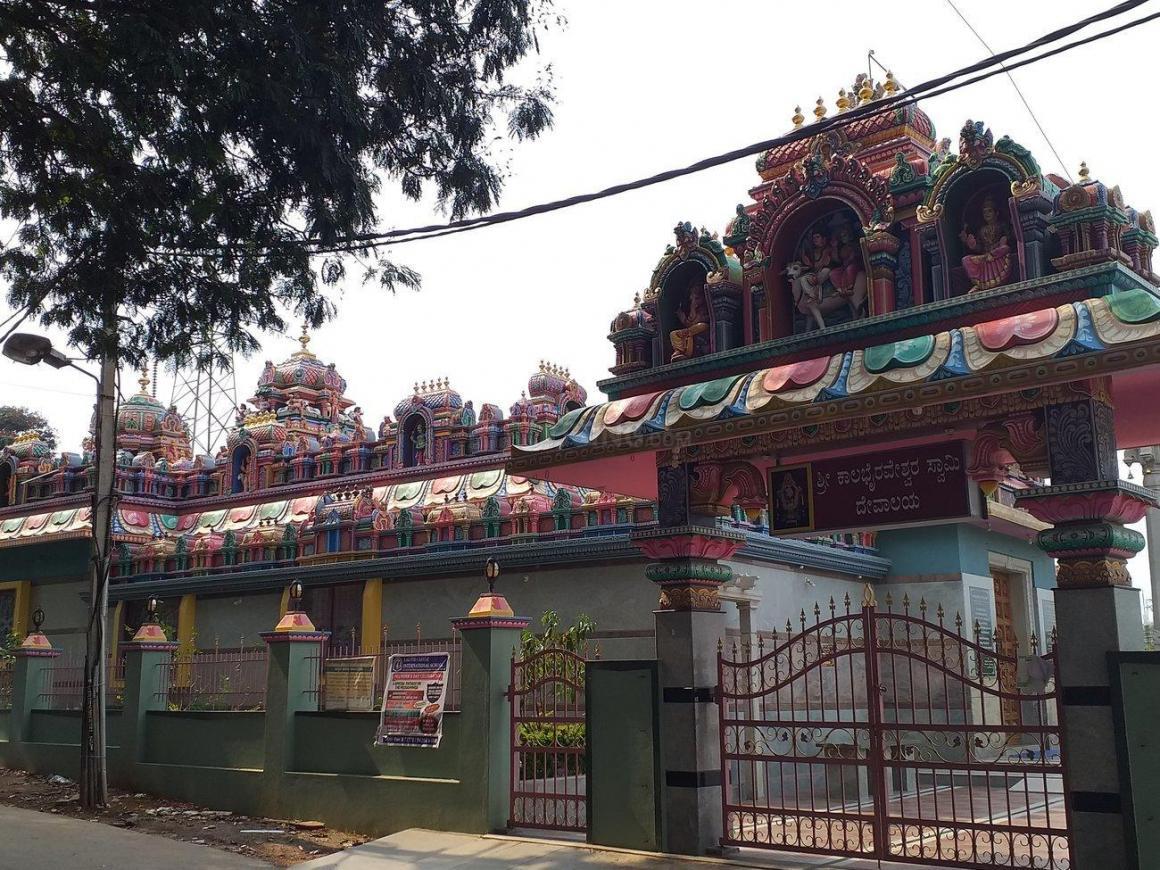Kalabhairava Swamy Temple