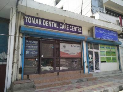 Hospitals & Clinics Image of 900 Sq.ft 2 BHK Independent Floor for rentin Dabri for 13000