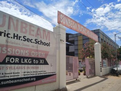 Schools & Universities Image of 21528 Sq.ft Residential Plot for buy in Neelankarai for 202500000