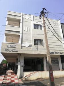 Hospitals & Clinics Image of 1199.96 - 1250.01 Sq.ft 2 BHK Apartment for buy in Rayala Sai Ganga